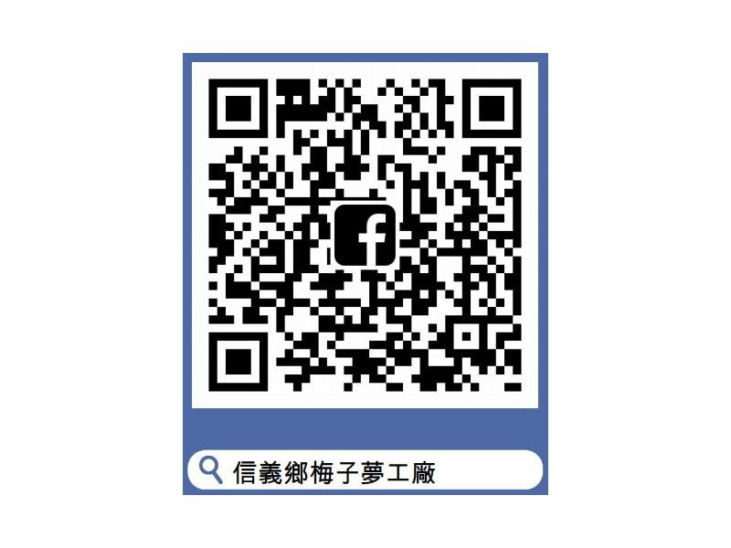 1/5原民圖騰髮飾手作DIY