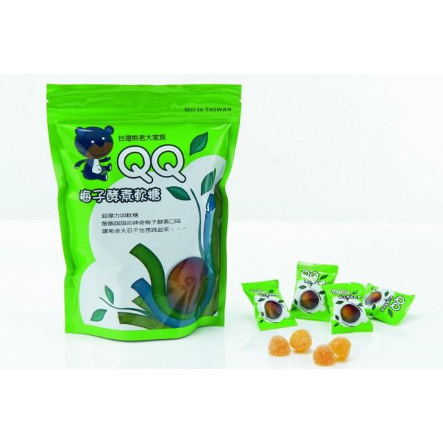 梅子酵素軟糖