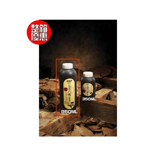 七天六夜烏梅湯950ml(12入)/箱