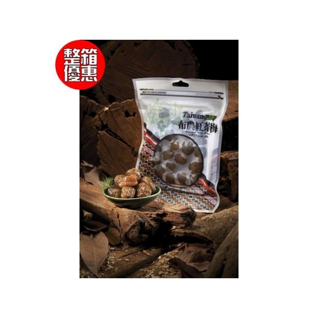 【箱】布農紅茶梅(袋裝)18入