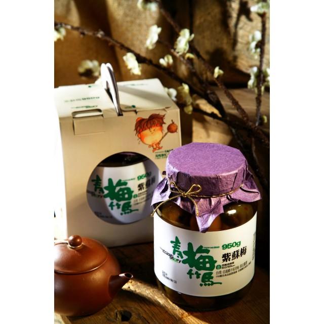 紫蘇梅(玻璃瓶)6入