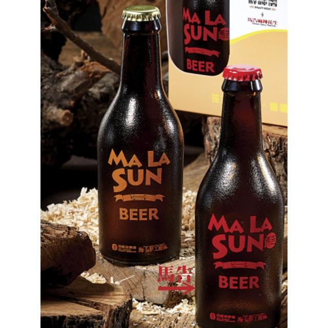 4.5% MA LA SUN 馬告啤酒 280毫升