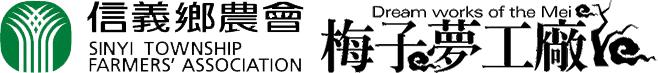 梅子夢工廠購物網